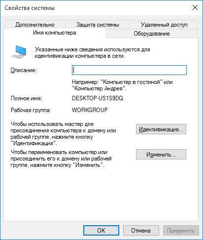 Configuring a Samba server